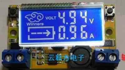DC-DC Step-Down Power  Module with LCD Display 5~23V 3A (2)